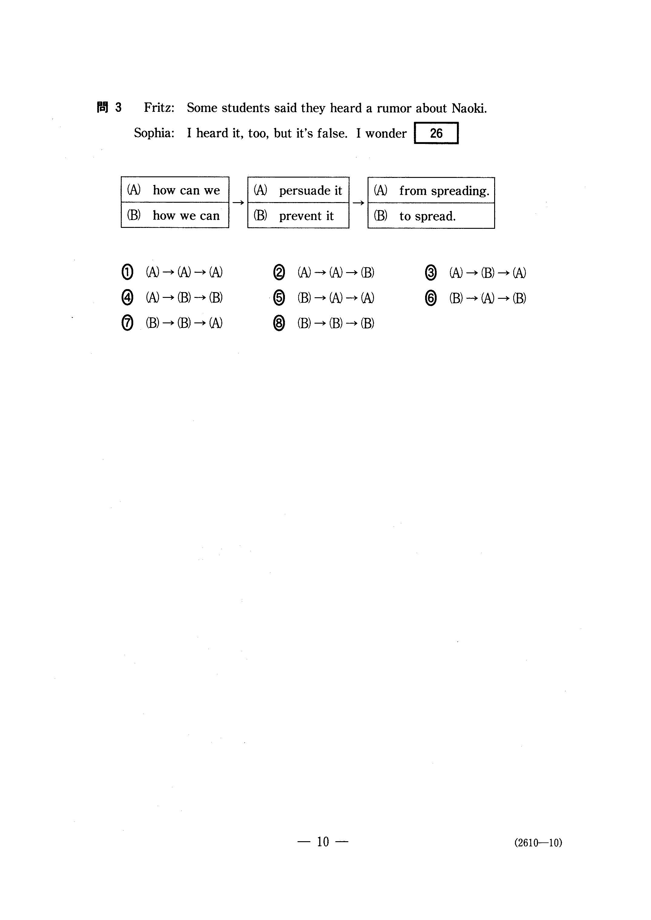 H29外国語 英語(筆記) 大学入試センター試験過去問